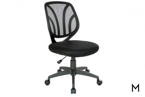 Screen Back Armless Task Chair
