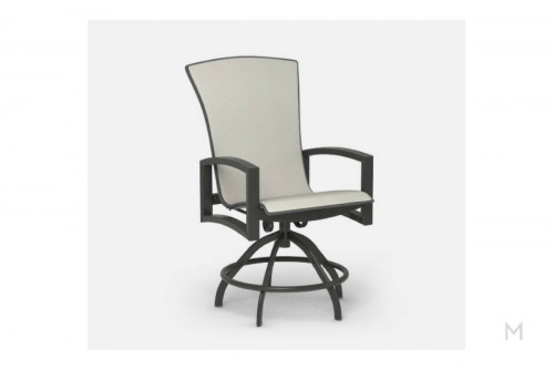 Haven Swivel Rocker Balcony Stool