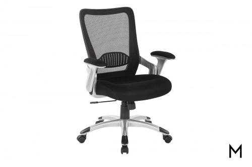 Screen Back Desk Chair
